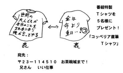 071231_c_6.jpg