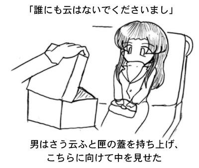 080103_k_4.jpg