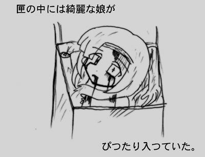 080103_k_5.jpg