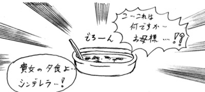 080106_s_1.jpg
