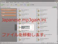 mp3gain_3.jpg