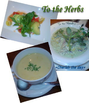 TO THE HERBS☆①