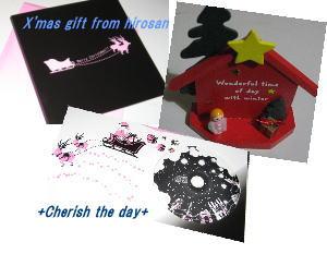 hiroさんからのクリスマスプレゼント☆