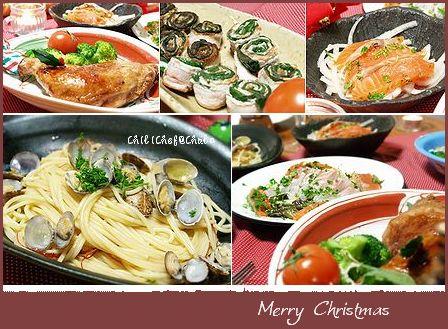 Christmas_20071227133658.jpg