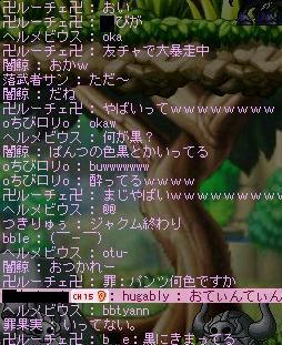 WS000144_20071211105006.jpg