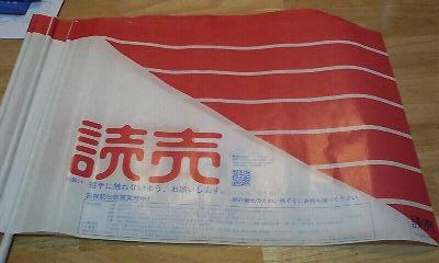 200801022107000.jpg
