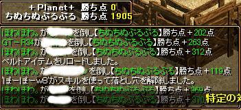image399.jpg