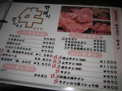 う~~ん、いろいろ食べたい(*^_^*)