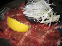 牛タン大好き!