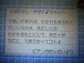 071119_2150~01.jpg