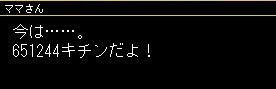 ss20060713_002259.jpg