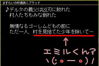 ss20060812_002528.jpg