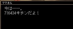 ss20060823_001224.jpg