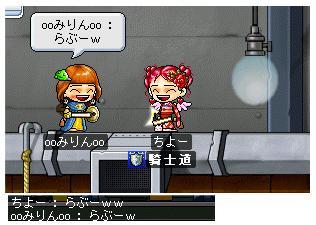 20061006065926.jpg
