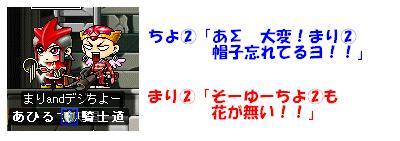 20061013080229.jpg