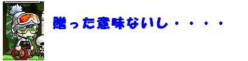 20061027120251.jpg
