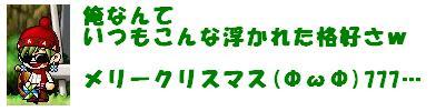 20061027120320.jpg