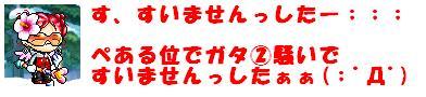 20061027120329.jpg