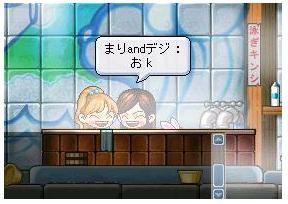 20061027120351.jpg