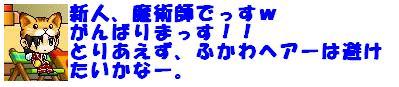 20061030092716.jpg