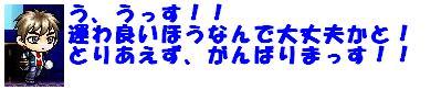 20061030092858.jpg