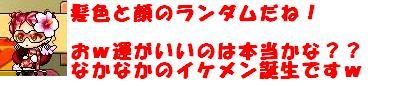 20061030092918.jpg