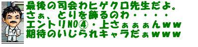 20061030093016.jpg