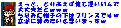 20061030093030.jpg