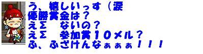 20061030093827.jpg