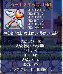 20061102120703.jpg