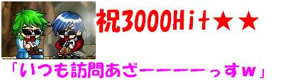 20061108130331.jpg