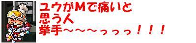 20061116151252.jpg