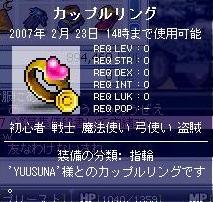 20061127132619.jpg