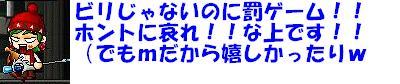 20061127134339.jpg