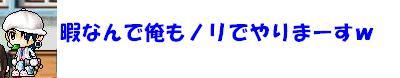 20061127134345.jpg