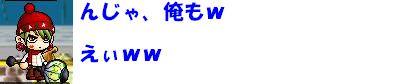 20061127134416.jpg