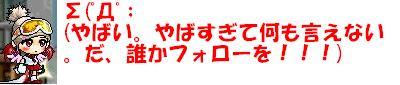 20061127134450.jpg
