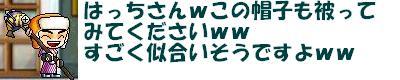 20061127134520.jpg