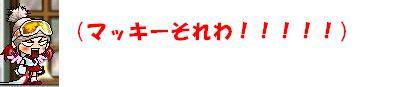 20061127134529.jpg
