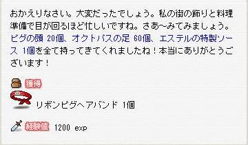 20061130155531.jpg