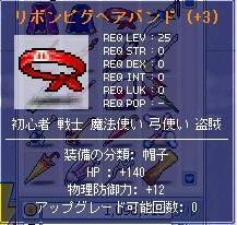 20061130155555.jpg