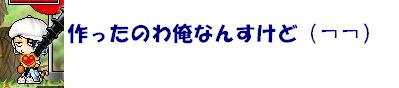 20061130155927.jpg