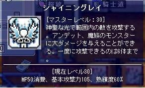 20061206073546.jpg