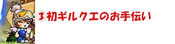 20061218134407.jpg