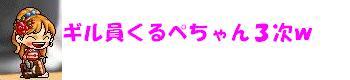 20061218140944.jpg