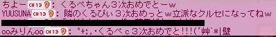 20061218141032.jpg