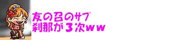 20061218141133.jpg