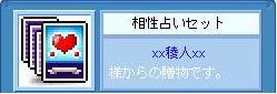 20061223150032.jpg