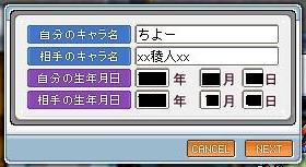 20061223150118.jpg