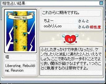 20061223150235.jpg